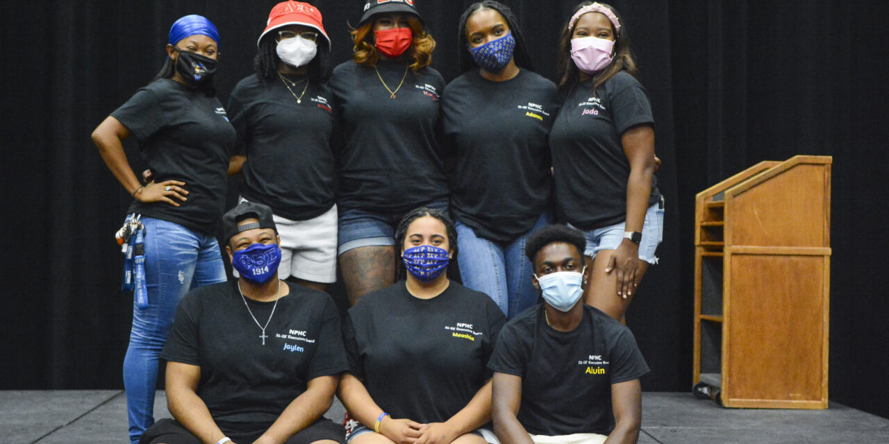 NPHC Hosts Social to Reach NC State Students